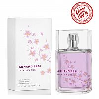 Armand Basi in Flowers Edt 50 ml