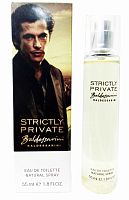 Baldessarini Strictly Private edt 55 ml с феромонами