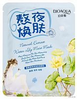 Тканевая маска Bioaqua Natural Extract Water Lily Moist Mask
