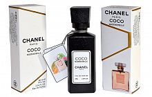 Chanel Coco Mademoiselle, 60 ml