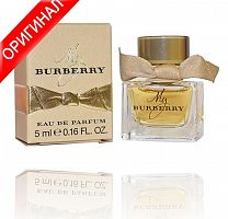 Пробник Burberry My burberry edp 5ml