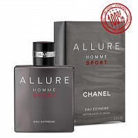 Chanel Allure Sport Extreme Edp 50 ml