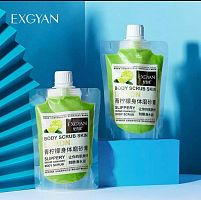 Скраб для тела с экстрактом персика Exgyan Body Scrub Lemon