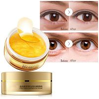 Патчи для глаз Gold Extract Hydra Noble Lady Eye Mask